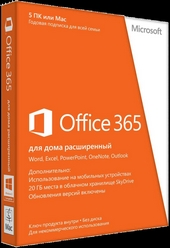 Microsoft Office 365 Home Premium Box
